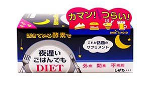 Shinya Koso Diet